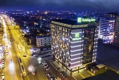 HOLIDAY INN KAYSERI