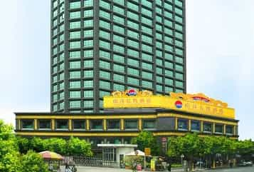 NANYANG KINGS GATE HOTEL